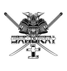 Samurai katana 0002 vector