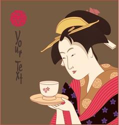 Japanese geisha with copy-space vector