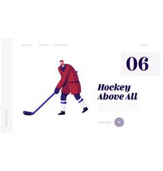 Hockey winter tournament website landing page vector