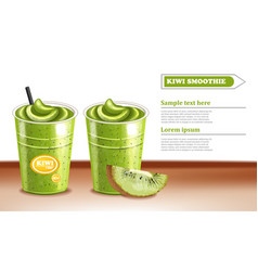 kiwi smoothie realistic detailed 3d vector image