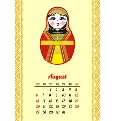 Calendar with nested dolls 2017 August vector image