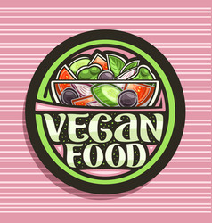 logo for vegan food vector image