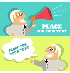 Boss speech bubble with place for text vector image