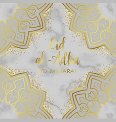 eid al adha golden marble holiday template vector image