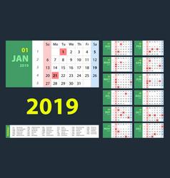 calendar 2019 green set week starts on sunday vector image