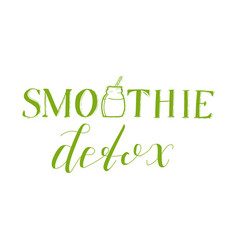 smoothie detox emblem isolated vector image vector image