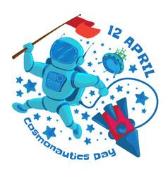 to 12 april cosmonautics day vector image