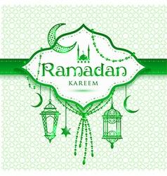 Ramadan Kareem abstract green background vector image