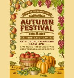 vintage autumn festival poster vector image vector image