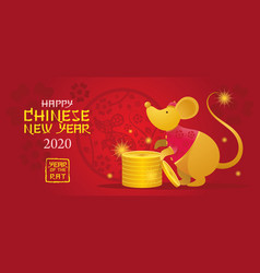 Chinese new year 2020 year rat gold vector