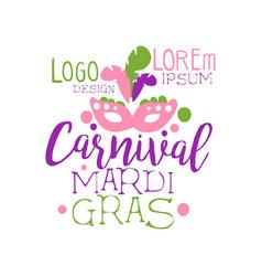 colorful flat hand drawn mardi gras holiday logo vector image