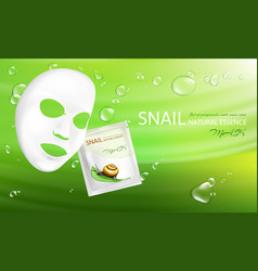 Cosmetic mask with snail slime sachet vector