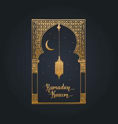 Ramadan kareem greeting card with calligraphy vector
