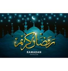 Arabic calligraphy design of text Ramadan Kareem vector image