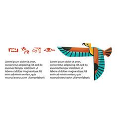 Ancient egypt hieroglyphs and flying bird frame vector