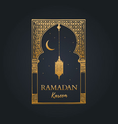 Ramadan kareem greeting card with calligraphy vector