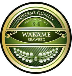 Wakame seaweed icon vector