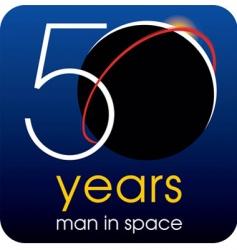 50 years vector