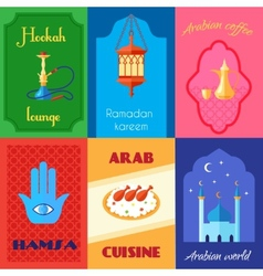 Arabic Culture Poster vector image