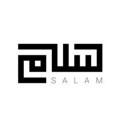 Kufic calligraphy salam vector