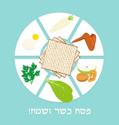 Passover plate and matzah vector