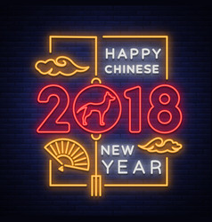 Happy new chinese year 2018 neon sign bright vector