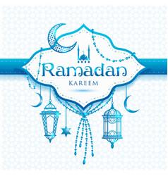 Ramadan Kareem frame vector image