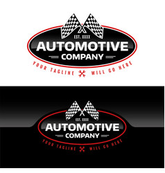 automotive company vector image