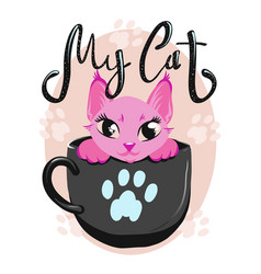cute cat in cup color pink vector image