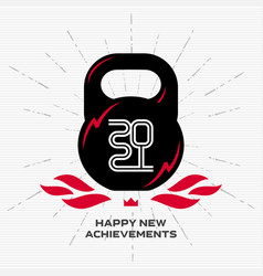 Happy new achievements in new year 2021 black vector
