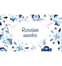 Russian weeks gzhel pattern banner vector image