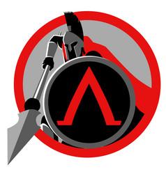 Symbol spartan warrior vector