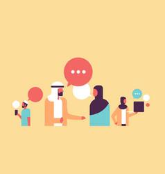arabic people chat bubbles communication speech vector image