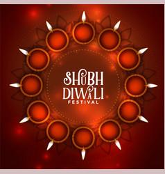 Shubh diwali diya circle decoration background vector