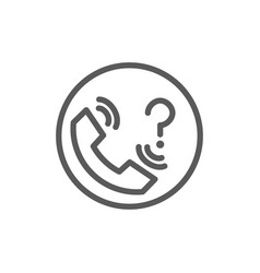 contact support with question mark line icon vector image