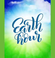 Earth hour template for poster with handdrawn vector
