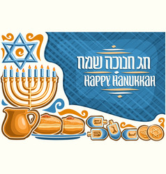 greeting card for hanukkah vector image