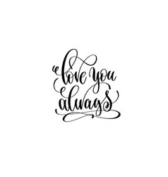 love you always hand lettering inscription vector image