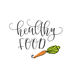 The inscription is a healthy food with a picture vector