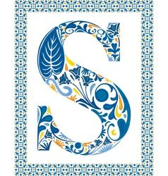 Blue letter S vector image