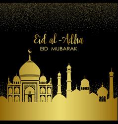 Eid al-adha golden town holiday template vector