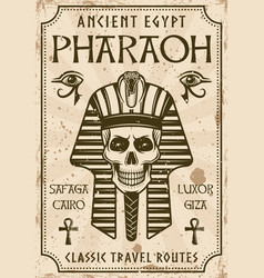 ancient egypt travel advertising vintage poster vector image