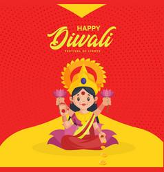 Banner design of happy diwali vector