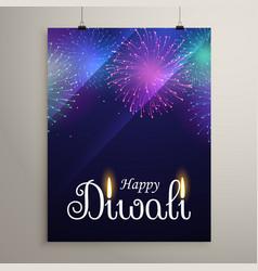 Diwali festival fireworks in blue night sky flyer vector