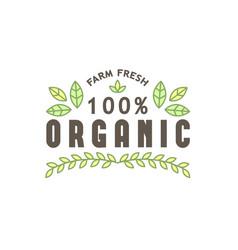 healty food logo representing vector image
