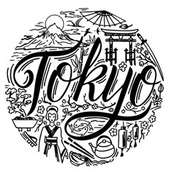 Tokyo famous landmarks symbols tokyo round vector