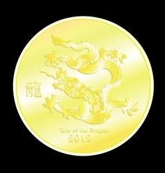 golden coin with dragon vector image vector image