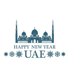 Greeting Card United Arab Emirates vector image