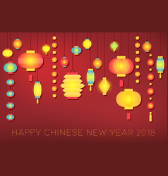 happy chinese new year 2018 banner vector image