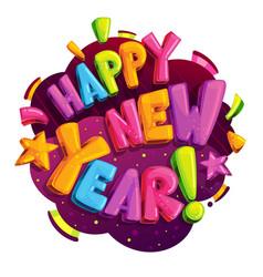 happy new year logo vector image